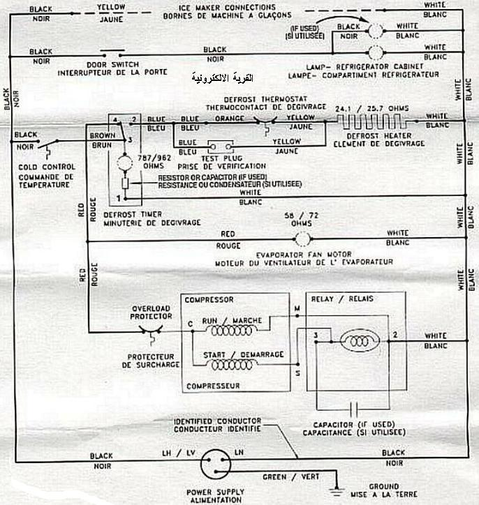 Wiring Diagram No Frost Refrigerator : الدائرة الكهربائية لثلاجة النو فروست quot الغير no