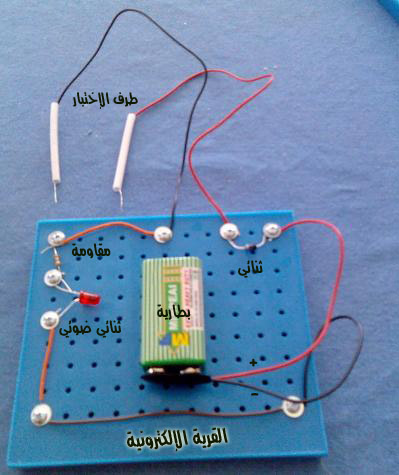 led checker circuit