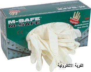 قفازات طبية Disposable Gloves Latex