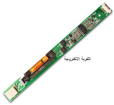 عطل الإضاءة الخافتة والشاشة المظلمة لأجهزة الاب توب Lcd-inverter